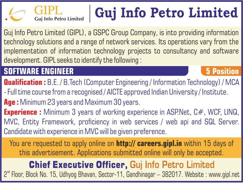 GIPL Recruitment for Software Engineer Post 2017